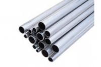 Aluminiumrohr 9.0mm x 8.1mm x 1000mm